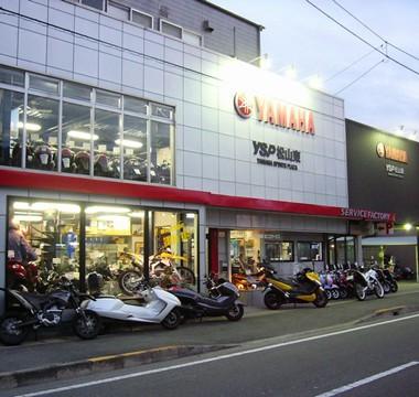YSP松山東